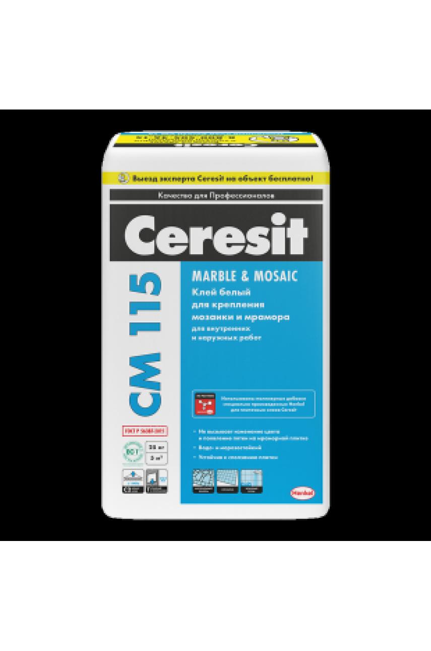 Ceresit CМ 115 Белый клей для мраморной плитки и стеклянной мозаики