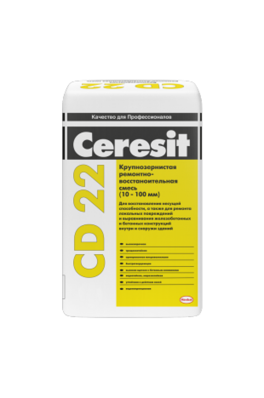Ceresit CD 22 Ремонтно-восстановительная крупнозернистая смесь