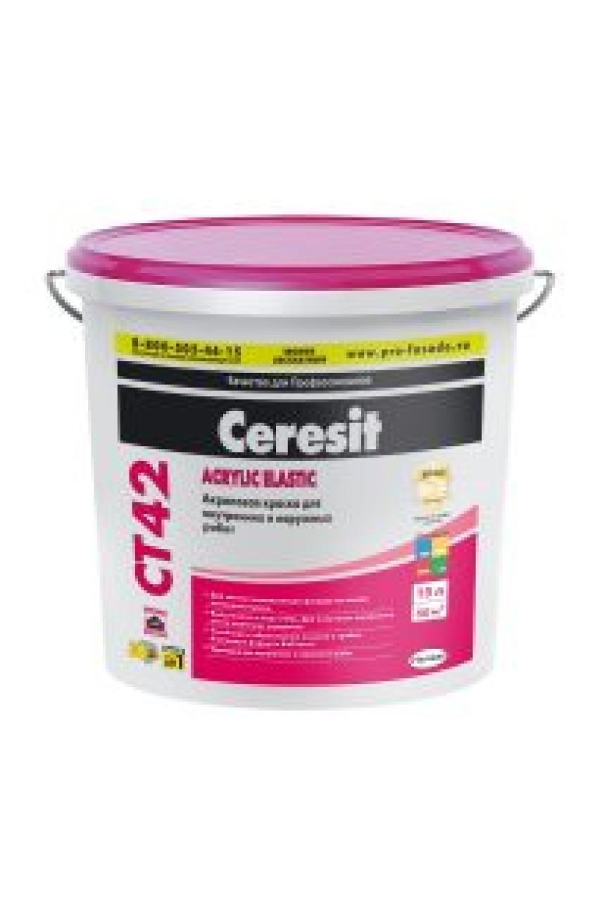 Ceresit CТ 42 Акриловая краска для внутренних и наружных работ