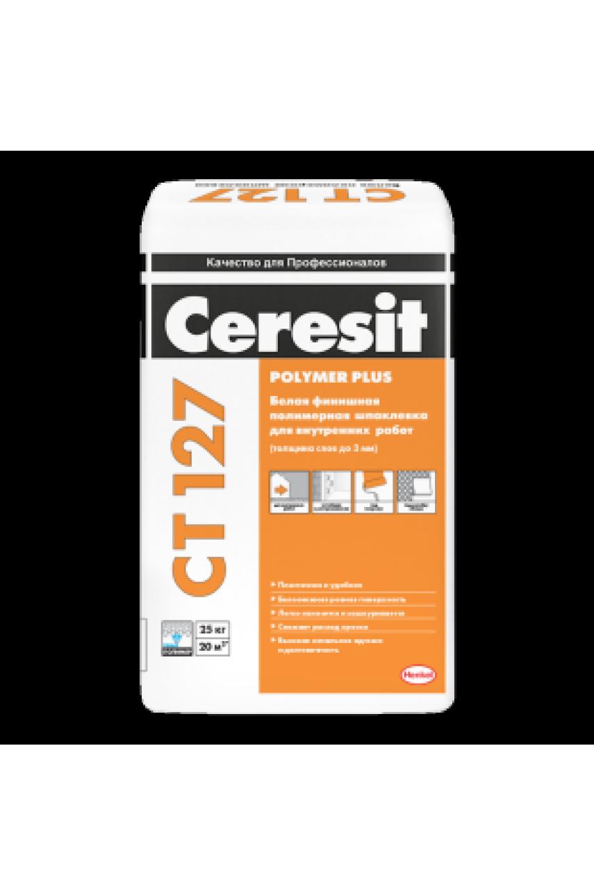 Ceresit CT 127 Шпаклевка для внутренних работ